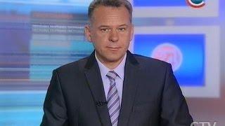"""Новости """"24 часа"""" за 16.30 26.09.2015"""