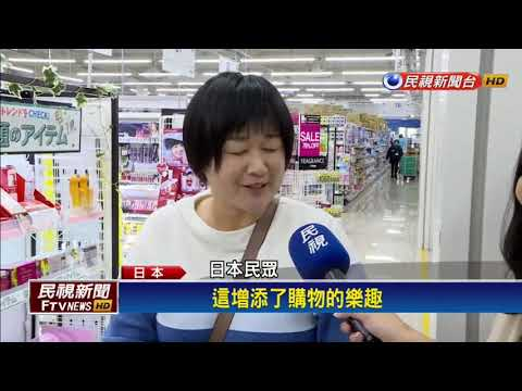 大數據+AI 打造智能超市 購物.結帳一次搞定-民視新聞