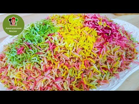 Natural Coloured Rice (Pulao) | چلو بارنگ های طبیعی