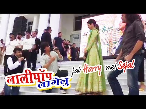Shahrukh Khan SINGS Bhojpuri Song In Varanasi - Jab Harry Met Sejal Promotion