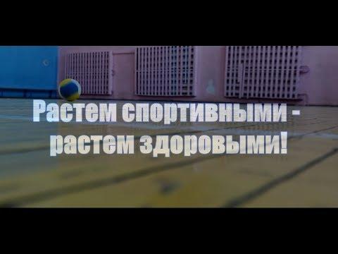 МОЯ АЛЬТЕРНАТИВА 2018   Растем спортивными - растем здоровыми!   Владимирская область г.Камешково