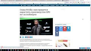 Акции AMD упали, а NVidia вырасли на фоне новостей о том, что Bitmain выпустит ASIC для Эфира