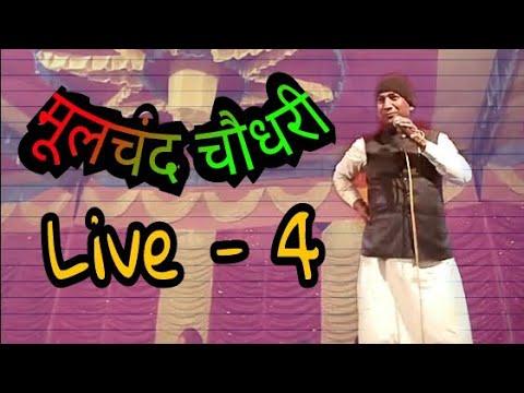 Mulchand Choudhary Live 4