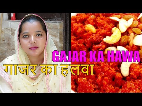 Gajar ka Halwa 💕 Gajar ka Halwa Recipe 💕 Carrot Halwa Recipe 💕 Punjabi Food 💕 Indian Sweets