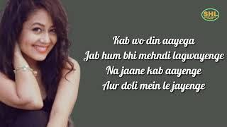 Yaad Piya Ki Aane Lagi Lyrics   Neha Kakkar   Sweet Heart Lyrics