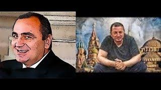 Тариэль Ониани ТАРО  и ЛОТУ ГУЛИ  поделили Россию  ТОЧКА