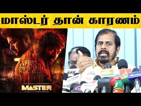 மாஸ்டர் படத்தால திரைத்துறைக்கு உயிர் வந்து இருக்கு! - RK selvamani Press Meet   Vijay, Sethupathi