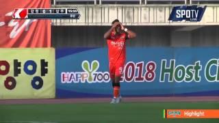 2015 K리그 챌린지 36R 강원FC vs 상주상무 하이라이트