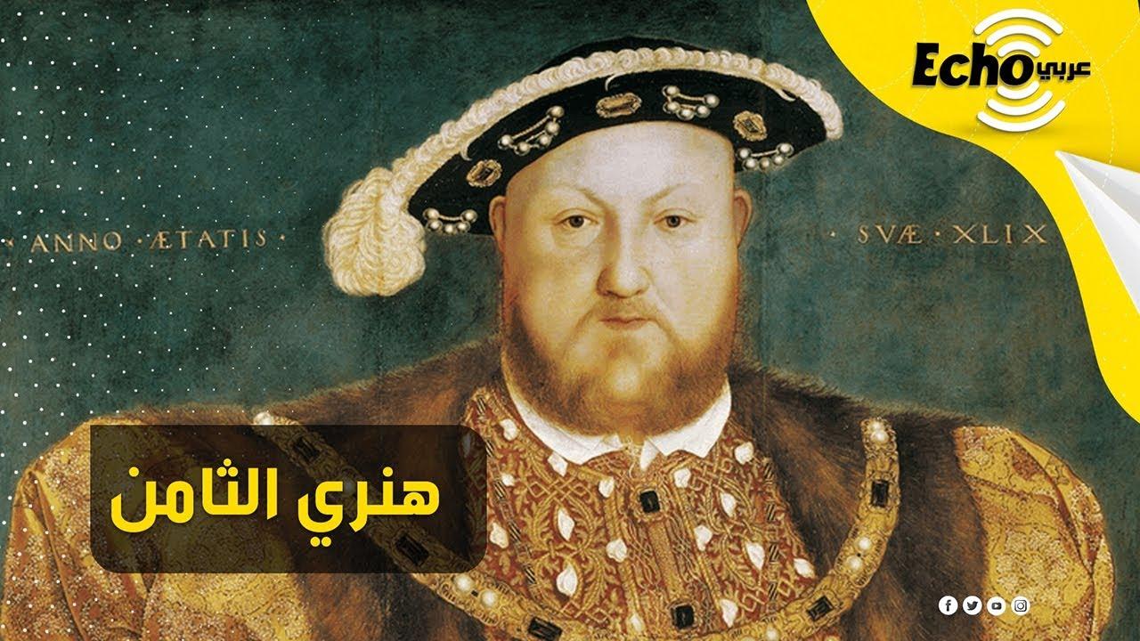 ديكتاتور بريطانيا..قصة الملك الذي غير ديانة شعبه ليستمتع بالزواج وقتل كل زوجاته لهذا السبب!