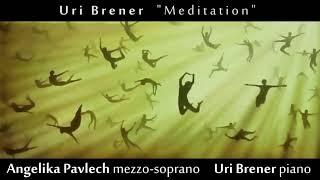 Uri Brener -