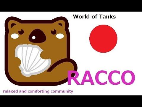 RACCO/Object 261/氷河
