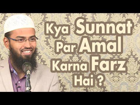 Kya Nabi e Akram SAWS Ki Sunnat Par Amal Karna Humpar Farz Hai Quran Ne Kaha Rasool SAWS Ki Itaat Ka