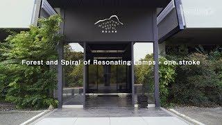 Mifuneyama Rakuen Hotel / 御船山楽園ホテル Jul 19, 2018 - permanent...