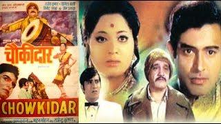 Yeh duniya nahin jagir kisi ki {Original Video}.......(Singer : Mohd. Rafi, Film : Chowkidar~1974)