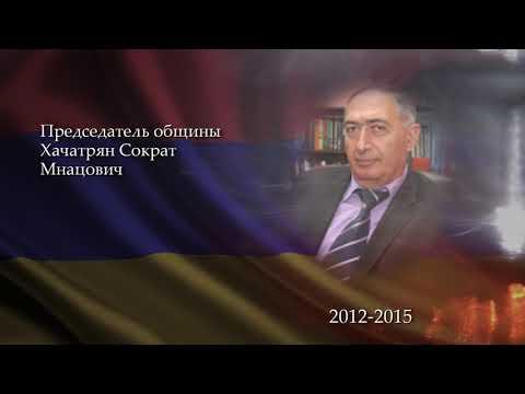 Видео презентация армянской общины Ярославской области!