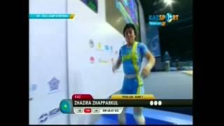 Выступление Жазиры Жаппаркуль на чемпионате мира