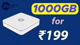 Jio Fiber 1000 GB in Rs 199 plan   Best Jio Fiber Plan   Jio Fiber 199 plan