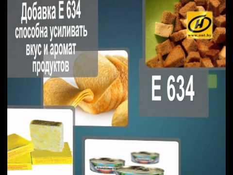 Е 306 - пищевая добавка: какой от нее вред, опасна или нет