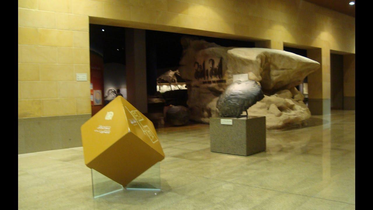 إقبال كبير على المتحف الوطني في اليوم الوطني السعودي - YouTube