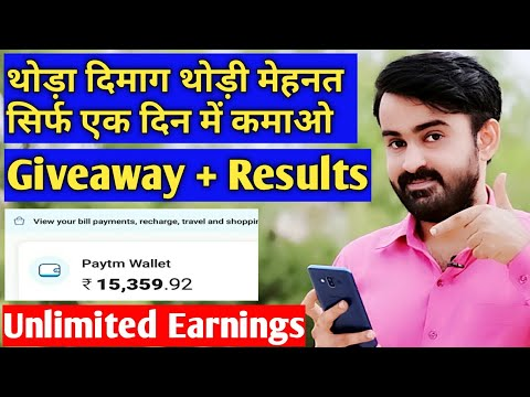Best Earning App For Android 2019 | Best Earning App 2019 | 10 Shots App