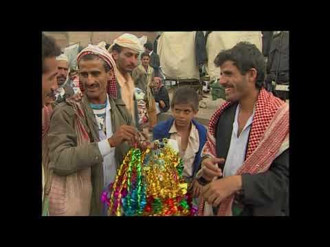 Jemen : Sanaa City LIfe around 1999