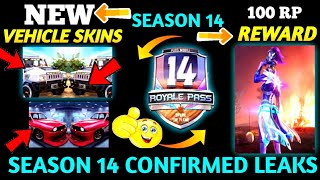 Gambar cover PUBG Mobile Season 14 Rewards Leaks | 100 RP Reward + New Vehicle Skin