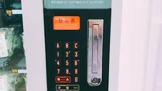 샐러드 자판기 동작중