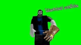 Roblox : Supervillain Simulator จำลองการเป็นวายร้าย ทำลายบ้านเมือง thumbnail