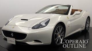 フェラーリ カリフォルニア 30 F1 DCT 2012年式 https://loperaio.co.jp...
