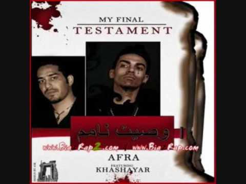 Afra Ft Khashayar Vasiat NamamMy Final Testament