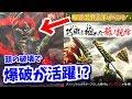 Download 【MHF-ZZ】ガンランスで頭破壊がマジで難しい!!!毎週武具入手イベ「巧緻を極めた龍ノ銃槍」