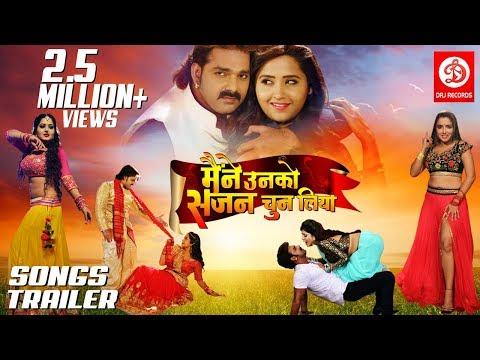 Maine Unko Sajan Chun Liya - Songs Trailer - Pawan Singh , Kajal Raghwani , Amarpali - Bhojpuri Song
