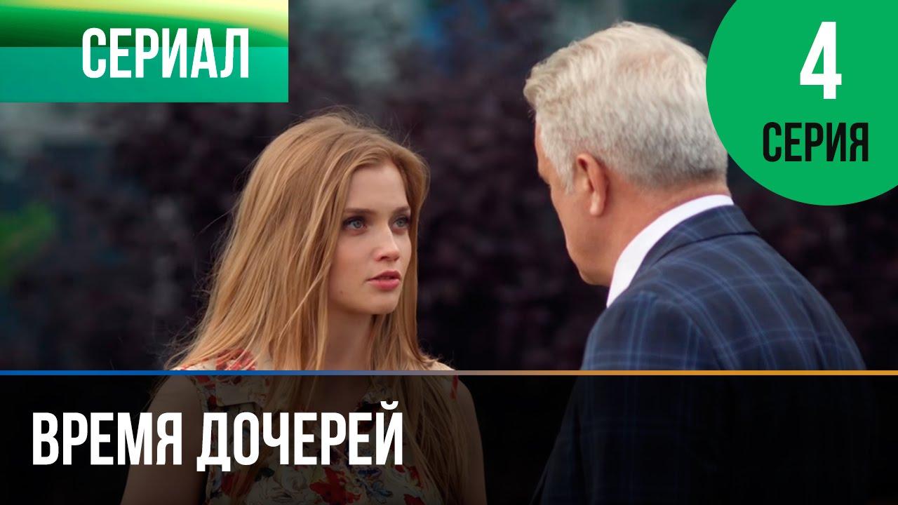 Дочери гюнеш (2015, сериал, 1 сезон) — кинопоиск.