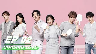 Download 【ENG SUB】E02 Chasing Love 追球 | iQIYI