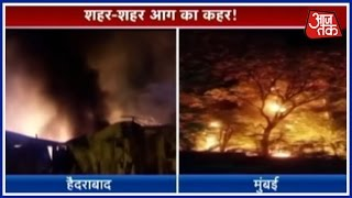 Fire Accident In Old Tyres Godown At Bahadurpura | Hyderabad