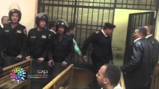 دوت مصر| أول ظهور لأمين شرطة الدرب الأحمر في المحكمة