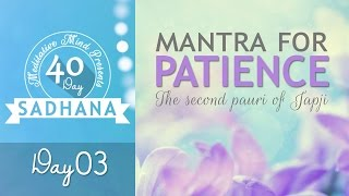 Mantra for Patience - Hukmi Hovan | Day 03 of 40 Day SADHANA