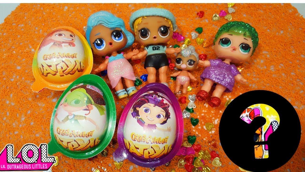Куклы ЛОЛ LOL Dolls Surprise #LOL САМЫЙ ЛУЧШИЙ ЛОЛ Pearl ...