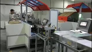 KF94마스크기계, 파우치포장기,분당 150장/분, 문…
