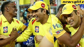 Dhoni's Reaction For CSK Victory | CSK Vs SRH Final Match Highlights | IPL 2018