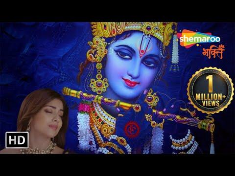 Rang De Chunariya by Zubeen Garg   Shriya Saran   Full HD Video Song