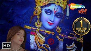 New Krishna Janmashtami Song   Rang De Chunariya by Zubeen Garg   रंग दे चुनरिया