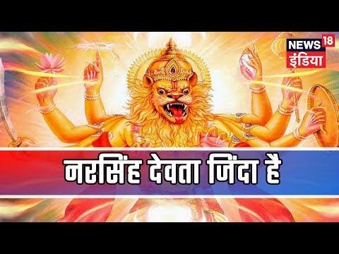 Aadhi Haqeeqat Aadha