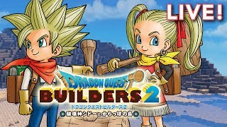 Dragon Quest Builders 2 with Tim & Paul