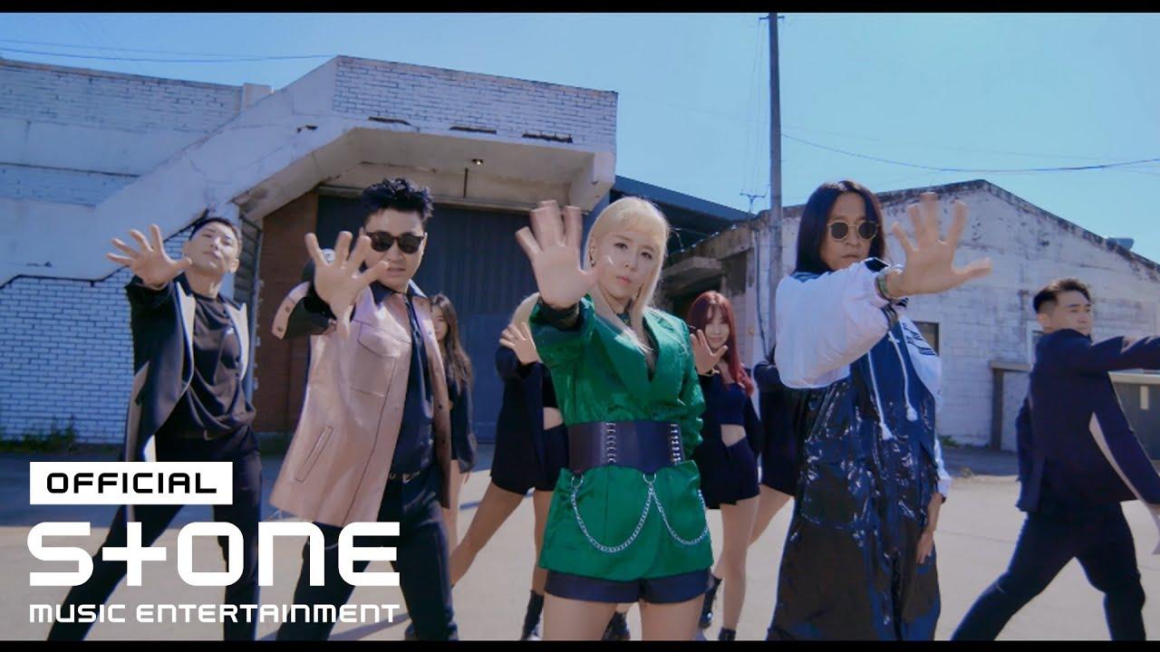코요태 (KOYOTE) - 삭제 (Delete) MV (Dance Ver.)