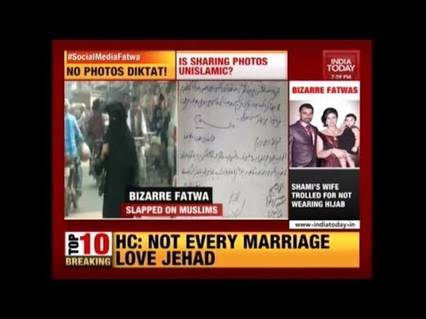 Darul Uloom Deoband Fatwa Bans Muslims From Posting Photos On Social Media