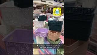 سناب الشرقية تغطية معرض امازون السعودية كل شي بـ ٥ ريال Youtube