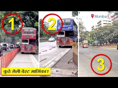 BEST corridors 'dedicated' for contractors or commuters? | Mumbai Live