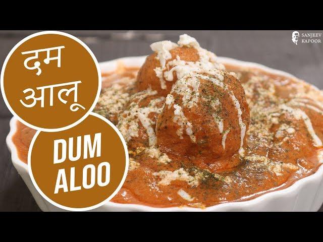 Dum Aloo Simple Vegetarian Khana With Chef Saurabh Sanjeev Kapoor Khazana Blimpt