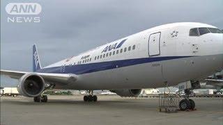 変形した機体の内部映像公開 ANA機バウンド事故(12/06/27) thumbnail